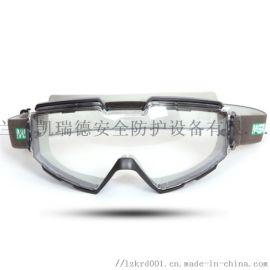 梅思安ChemPro防护眼罩防冲击紫外线时尚户外