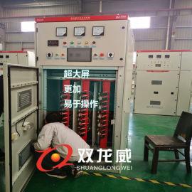 高压电机固态软起动器 高压电机软启动柜 简单易操作