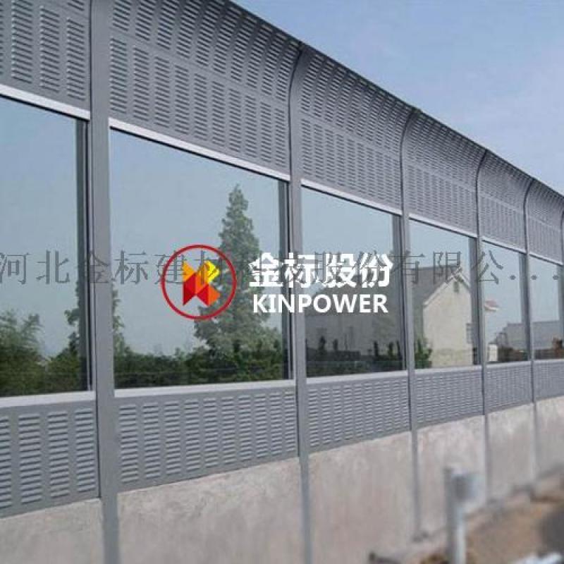 鷹潭高速公路聲屏障製造廠家歡迎來廠考察