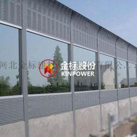 鹰潭高速公路声屏障制造厂家欢迎来厂考察