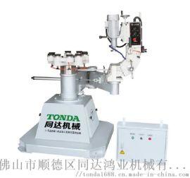 手推式岩板磨边机,小型多功能异型磨边机器