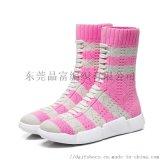 女士粉紅白三色高筒針織靴