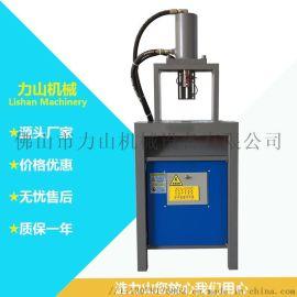 液压冲孔机 钢铁不锈钢角钢冲孔切断模具供应