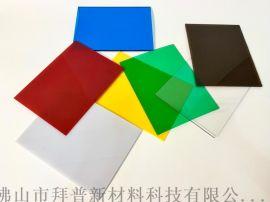 随州朗美PC耐力板 6mm实心板优质产品厂家直销