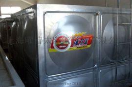 太阳能不锈钢保温水箱厂家