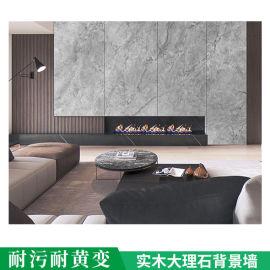 电视背景墙轻奢创意沙发背景墙微晶石背景墙