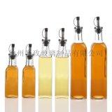 玻璃油壺醬油瓶醋瓶調味瓶橄欖油瓶玻璃瓶