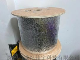 长飞六类屏蔽网线铜缆双绞线深圳优选代理商
