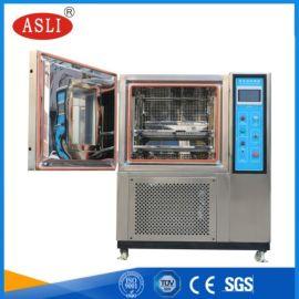 高低温湿热交变试验箱厂家 双八五高低温试验箱多少钱