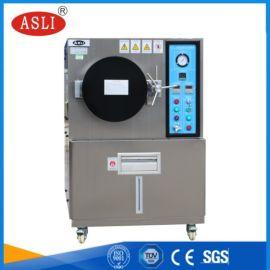 pct高压加速老化试验机 橡胶pct试验箱厂家