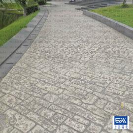 水泥仿石 公園水泥仿石路面 彩色混凝土仿石
