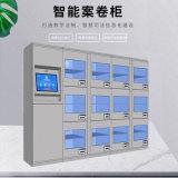 北京智能卷宗柜生产厂家 38门智能物证柜哪里