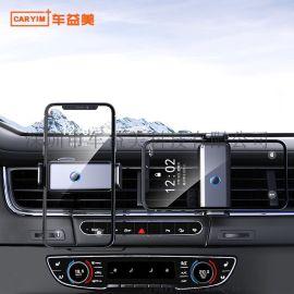 2021新款电动车载手机支架