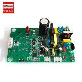 空气净化器线路板加湿器PCBA电路板广东家电控制板