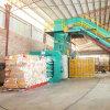 棉花打包机 昌晓机械设备 全自动废纸打包机