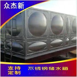 肇庆专业定制方形小区饮用水组合水箱 不锈钢