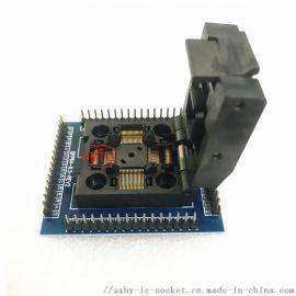 QFP64测试座STM32烧录TQFP64-0.5