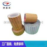 防水耐温泡棉双面胶带