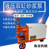 河北沧州双液水泥注浆机厂家/液压注浆泵图片