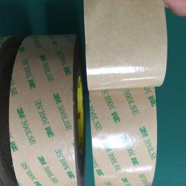 3M9495LE双面胶 强粘双面胶 透明无痕胶带