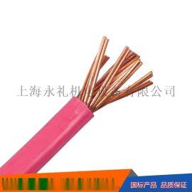 BV塑铜线单股铜芯家用电线单芯国标铜线