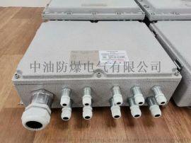 BXM(D)防爆电伴热温度控制箱 防爆动力检修箱