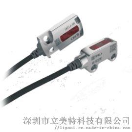 立浦传感器 NR 系列超小金属光电传感器