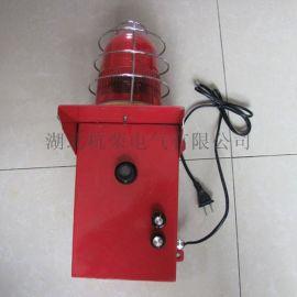 BBJ-Z/RE11防爆声光报警器