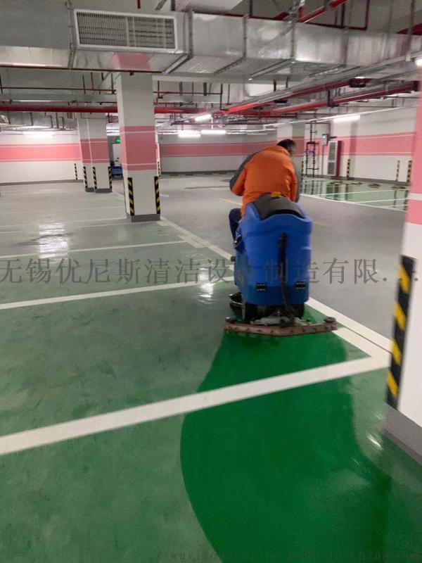 常州倉庫洗地機-倉庫駕駛式洗地機-全自動洗地機