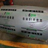 B1級橡塑板 高密度橡塑板價格