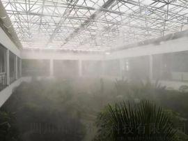 车间喷雾加湿设备全自动湿度感应