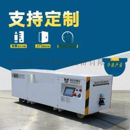 重载1-30tAGV平车智能化仓储转运车AGV小车