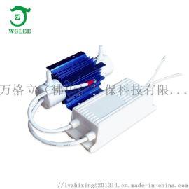 高纯度二氧化硅石英管臭氧机 佛山万格立臭氧机