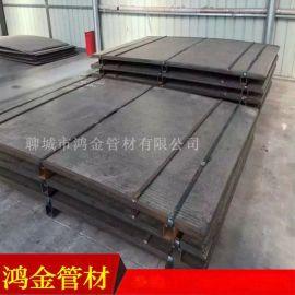 堆焊耐磨板厂家 堆焊耐磨板10加10定做
