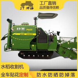 专业订做农机标牌 小麦玉米收获机标贴 收割机机械贴花 不干胶PVC