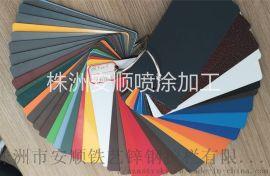 株洲静电粉末喷涂加工 管材喷涂上色 