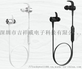 TWS无线蓝牙耳机P-1
