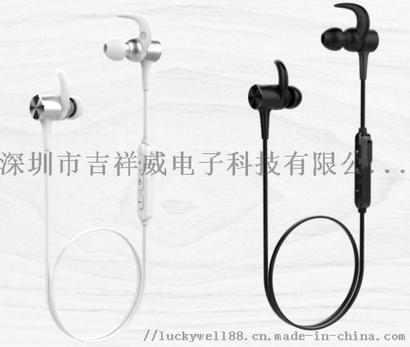 TWS無線藍牙耳機P-1