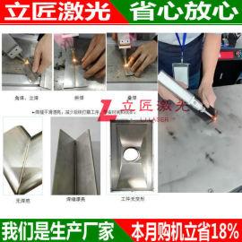 手持式激光焊接机 自动送丝激光焊接机 厂家
