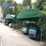 河南新鄉市尺寸定製移動帳篷活動摺疊遮陽蓬伸縮雨篷