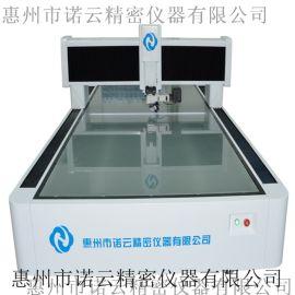 惠州全自动影像测量仪厂家 诺云精密