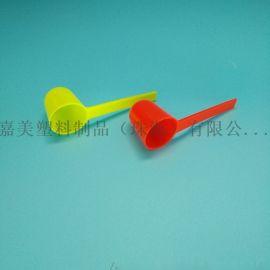 9.2ml 塑料量勺奶粉勺營養粉勺