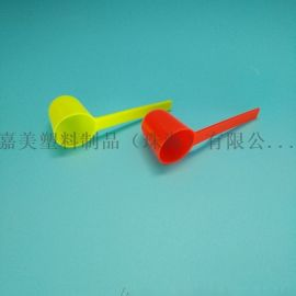 9.2ml 塑料量勺奶粉勺营养粉勺