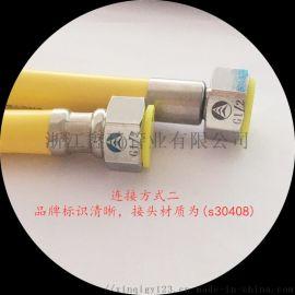 4分304不锈钢灶具管燃气管不锈钢波纹软管多少钱