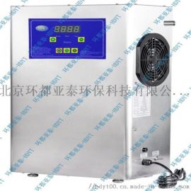 环都亚泰HD-OZ臭氧发生器厂家