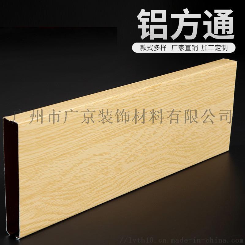 仿木紋工藝吊頂U型鋁方通圖書館吊頂鋁方通格柵天花