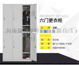 铁皮柜生产厂家,校用铁皮储物柜,工厂员工储物柜