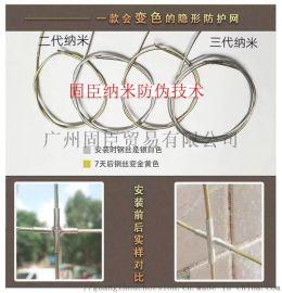 高层阳台儿童隐形防护网  纳米钢丝绳