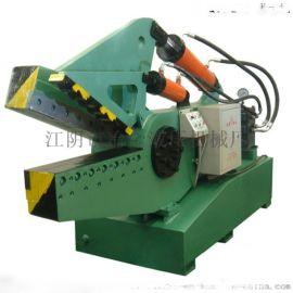 江苏厂家废料金属剪切机 液压剪铁机