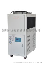 风冷式冷水机WHIA-05HP
